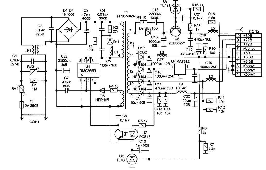 dre 5000 схема электрическая